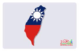 Best Forex Brokers Taiwan 2021