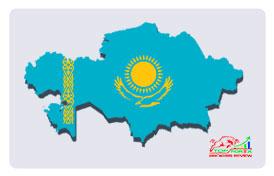 Best Forex Brokers Kurdistan 2021