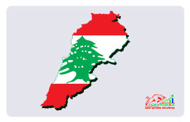 Best Forex Brokers Lebanon 2021