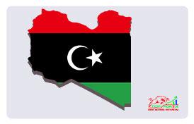 Best Forex Brokers Libya 2021