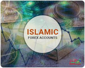 Islamic Forex Account