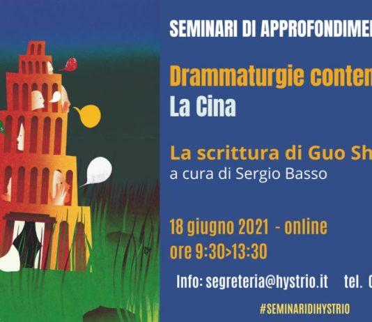 SeminariHystrio_drammaturgie