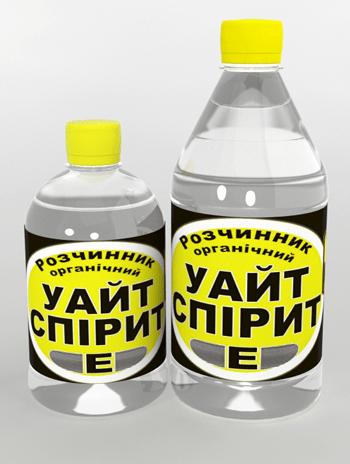 Уайт-спірит
