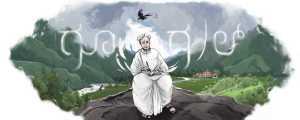 Kuppali Venkatappa Puttappa उर्फ Kuvempu का गूगल डूडल- TopHunt Hindi