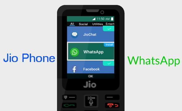Jio Phone Whatsapp Download - जियो फोन में whatsapp डाउनलोड करें