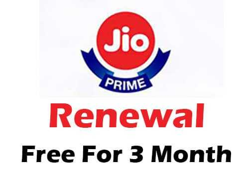 Jio prime membership renewal – Free For 3 Months after 31 march 2018