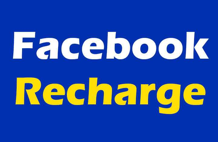 Facebook Se Mobile Recharge Kaise Kare?