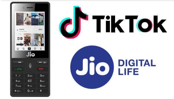 जियो फ़ोन पर टिक टॉक एप कैसे चलाए? - Tik Tok App Download Jio Phone