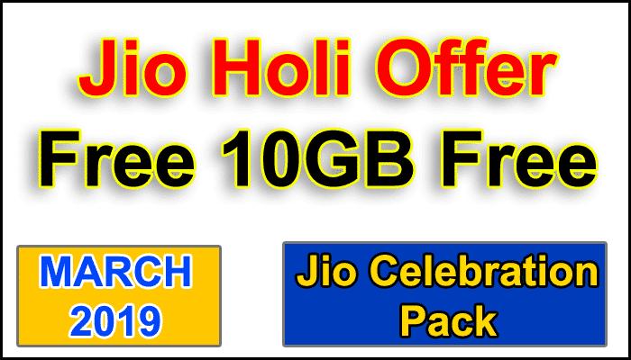 Jio Holi offer 2019, Jio Celebration Pack