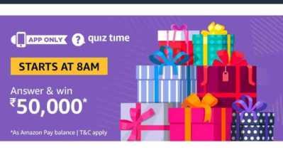 Amazon Quiz, Amazon Quiz 4 March answers, Amazon Quiz Answers 4 March 2019, Win Rs.50000 Amazon Pay Balance Todays Answer,Rs.50000 Amazon Pay Balance quiz