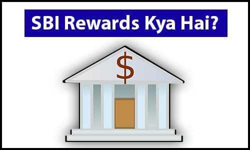 SBI Rewardz Points Kya Hai
