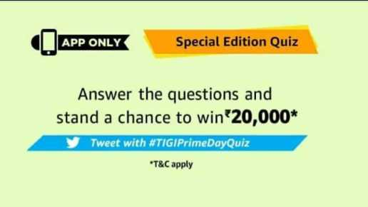 Amazon Special Edition Quiz Answers - Rs.20000 Balance
