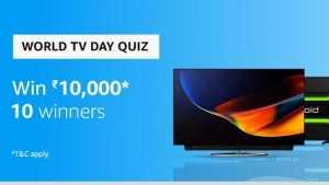Amazon World TV Day Quiz