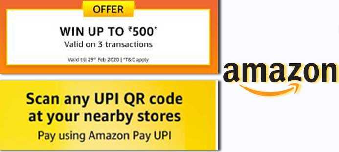 Amazon Pay UPI Offer - Win Up to ₹500 on Scan QR & Pay