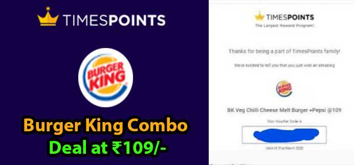 (Free Loot) Burger King Combo Meal Offer Deal for Rs.109