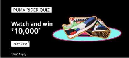 Amazon Puma Rider Quiz March 2020 - Win Rs.10000