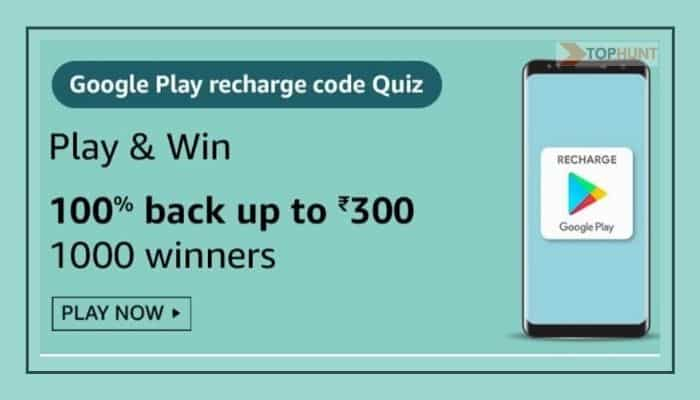 Amazon Google Play Recharge Code Quiz Answers Win - Rs.300 Cashback