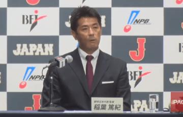野球日本代表内定選手