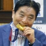 大村秀章河村たかし金メダル