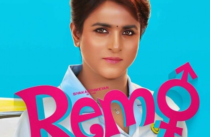 remo song ringtone free download