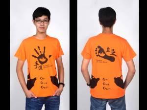TWT-台灣T恤-商業攝影2