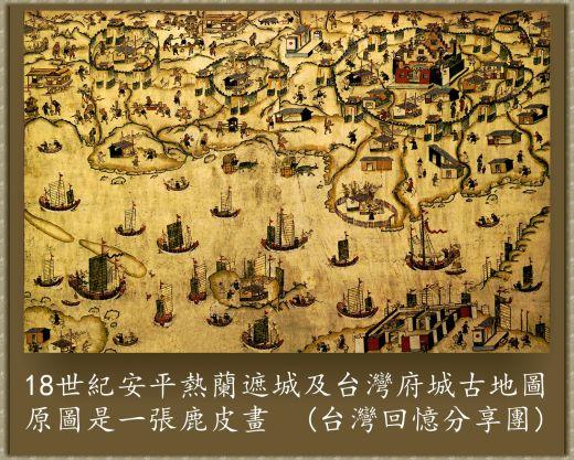 台灣府城古地圖