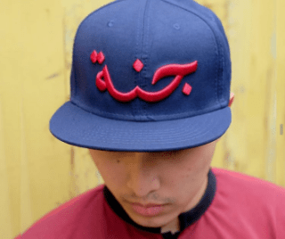 , topi keren untuk anak laki laki, topi keren buat anak muda, jual topi anak keren