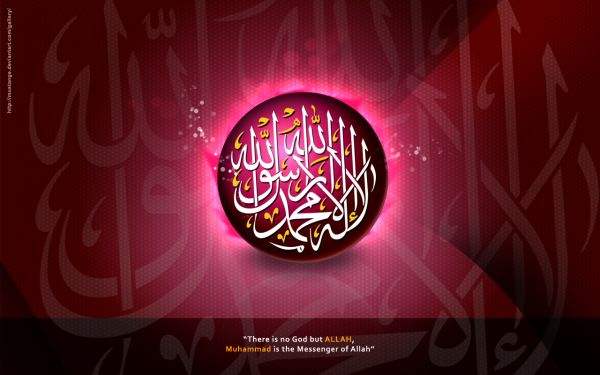 SHAHADA wallpapers by mustange