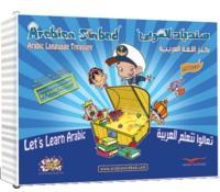 arabian sinbad