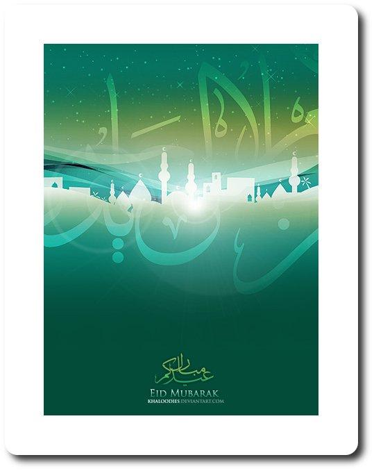 image of eid al adha greeting cards one