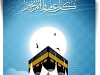 eid al adha greeting cards 2013