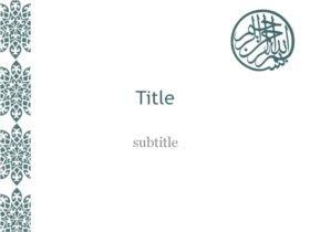islamic flower theme title slide