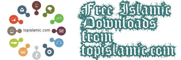 free islamic downloads