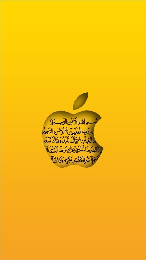 iphone 5/5s wallpapers islamic
