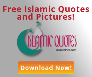 islanic quotes on pictures banner