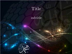 islamic abstract theme title