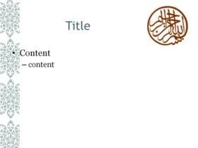 islamic flower theme content slide