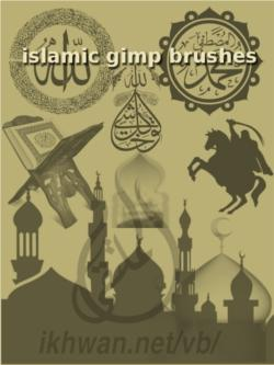 image of islamic gimp brushes download pack six