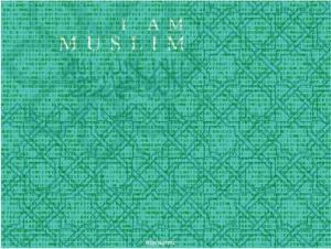 image of matrix style Islamic screensaver