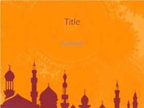 Islamic Powerpoint and Presentation Templates Download