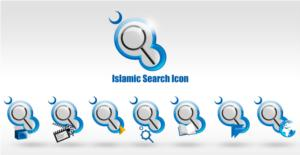 image of free islamic search icon