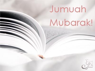 jumuah mubarak