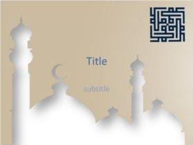 mosque silhouette islamic powerpoint title slide