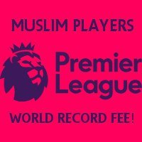 muslim players world record 2016-17