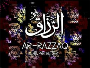 image of name of the allah screensaver
