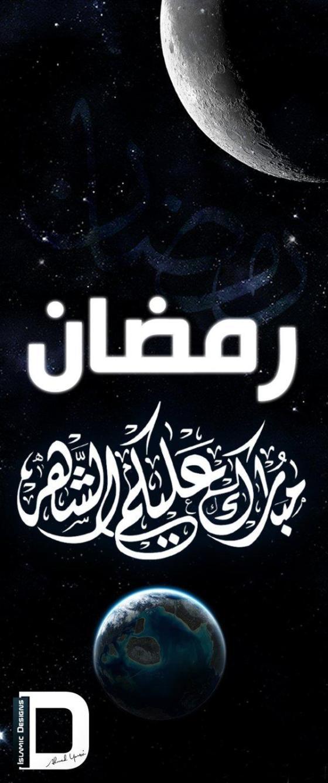 image of ramadan greeting card five