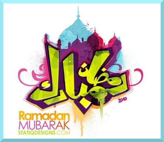 image of ramadan greeting card two