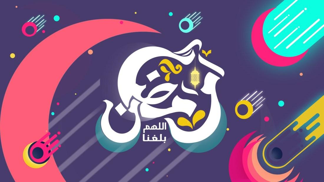 ramadan wallpaper 1920 by 1080 purple colour 2 of 3