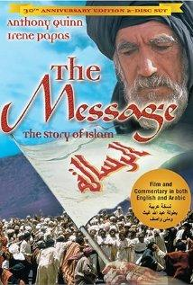 image of the message - films about islam