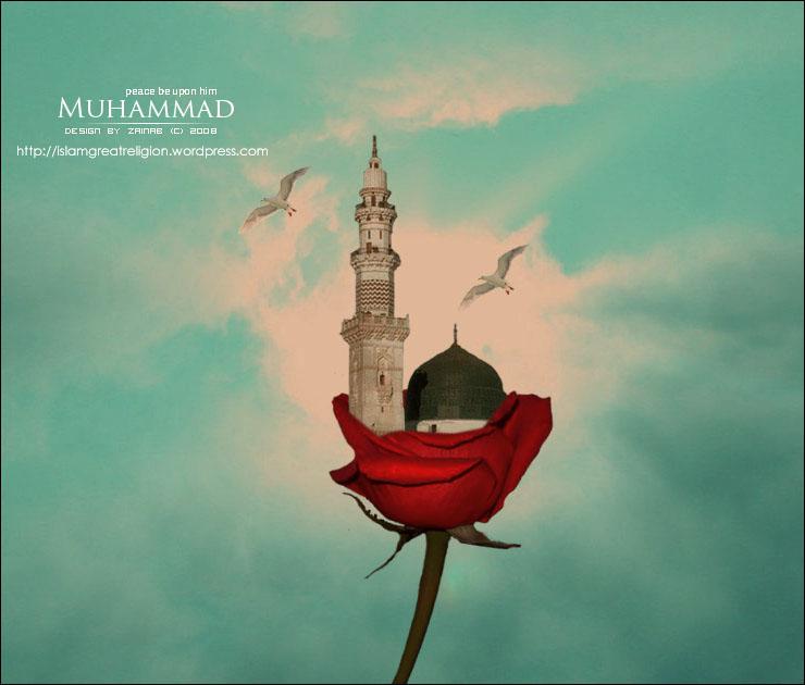 Masjid NabawiMedina in Rose  Top Beautiful Islamic